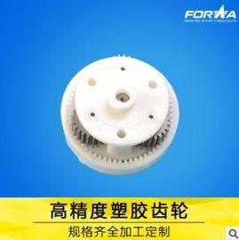 Plastik übersetzt materiellen Gebrauch des Untersetzungsgetriebes POM nach Maß für Haushaltsgerätelektronik